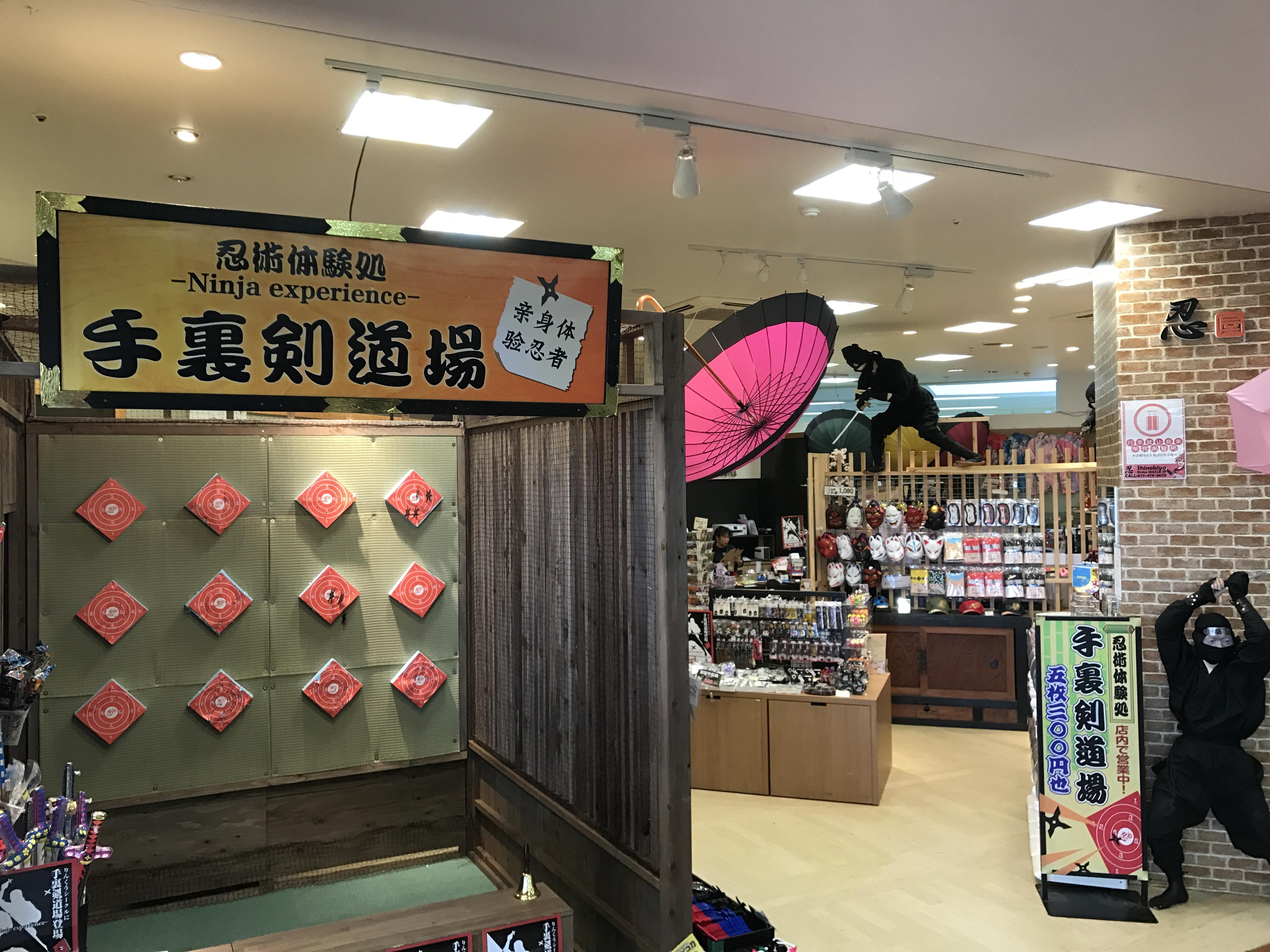 りんくうシークル店